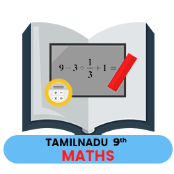 12th-maths-png