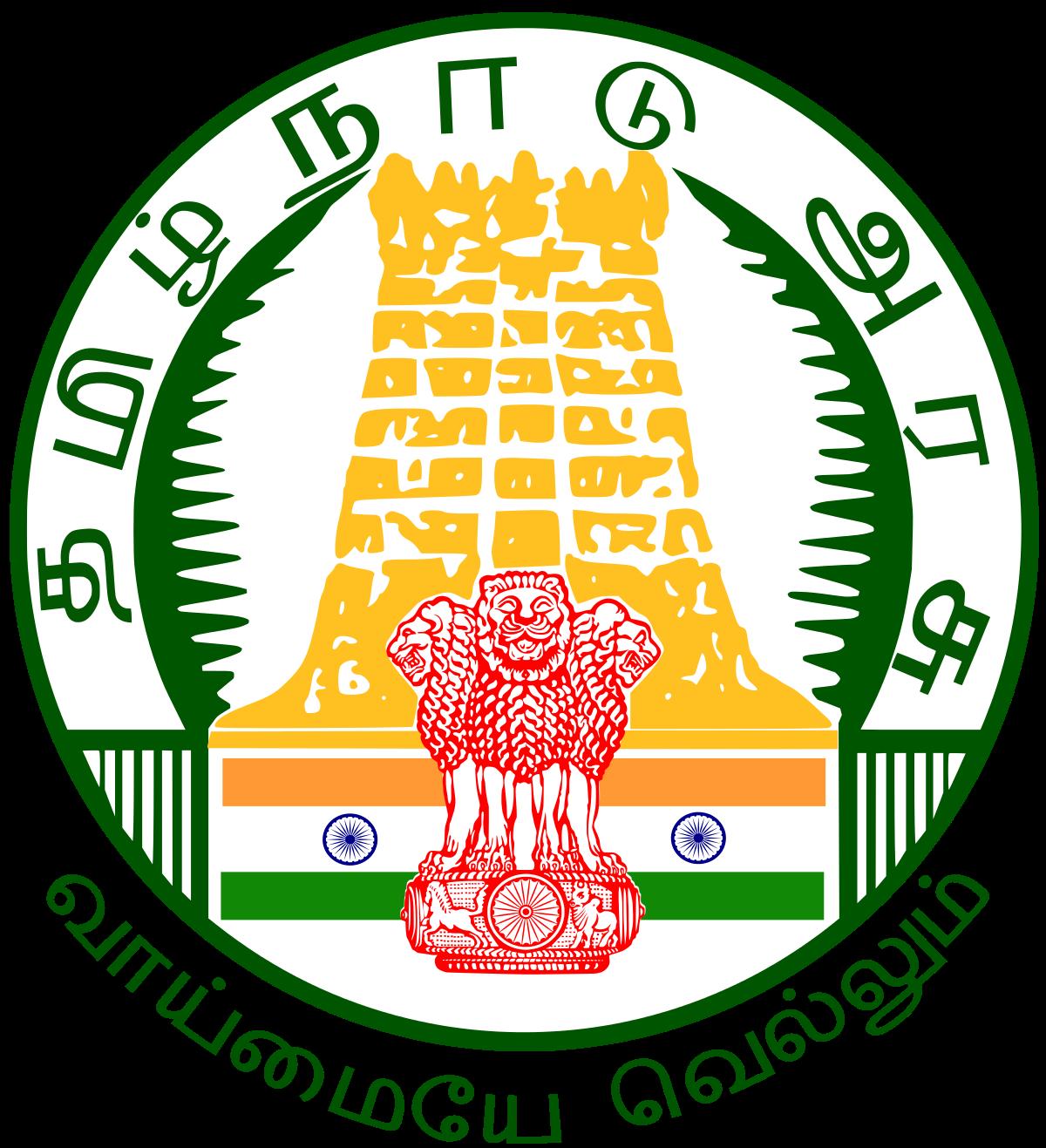 Stateboard tamilnadu